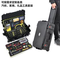Pioneering can be customized machine repair auto repair electrician home toolbox set trolley toolbox set 091020
