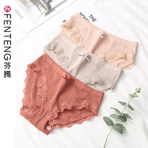Fen Teng underwear female waist sexy breathable cotton crotch triangle pants ladies lace Japanese hip girl underwear