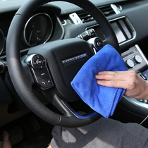 Car wash towel absorbent car towel microfiber cloth lint thickening large special cleaning supplies