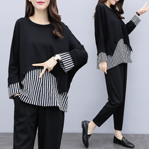 2019 autumn new large size womens fashion Korean version was thin striped shirt wide leg pants two-piece female