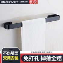 Free punch black bathroom cool hanging towel shelf shelf towel bar single toilet wall toilet