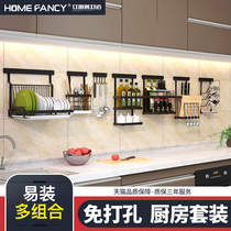 Stainless steel black kitchen shelf wall-mounted wall-free punch space seasoning storage household goods