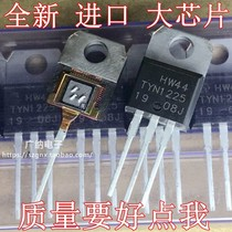 New imported original TYN1225 TYN1225RG unidirectional thyristor inverter commonly used tube 25A1200V