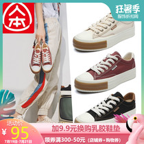 People this muffin retro classic bronze canvas shoes Japanese students net red shoes female tide shoes Super fire increased womens shoes