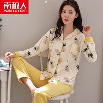 Antarctic coral velvet pajamas autumn and winter long-sleeved thin flannel suit spring and autumn months home service postpartum