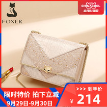 Gold Fox summer chain bag ladies bag new 2019 fashion wild leather star Messenger shoulder bag