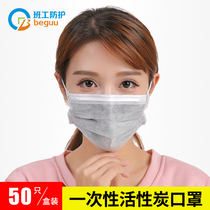 50 loading workers disposable activated carbon masks disposable masks men and women dust riding masks
