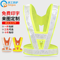 Bright reflective vest vest riding running reflective clothing construction Driver car safety clothing can be printed