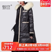 Charm spot Europe and the United States wind fur collar women's down jacket in the long section of loose thin winter jacket coat tide