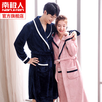 Antarctic nightgown female autumn and winter models flannel coral velvet thick long-sleeved couple bathrobe spring and autumn models male bathrobe HF