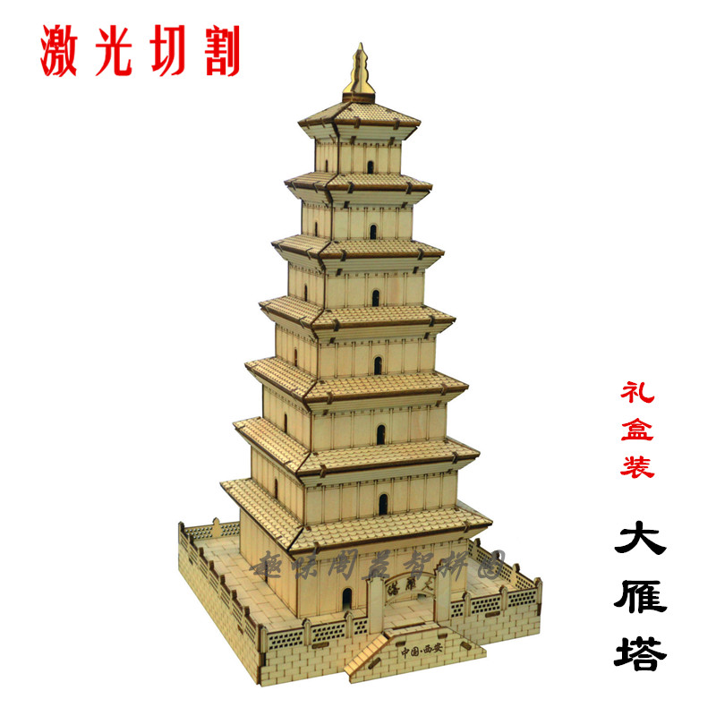 Assembly DIY Education Toy 3D Wooden Model Puzzle XIAN Great Wild Goose Pagoda Puzzles & Geduldspiele