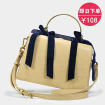 Small CK bag handbag 2019 new Singapore limited foreign stars Sky bowknot metal handle shoulder bag