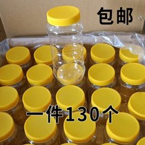 Peak honey jar honey bottle plastic bottle 1000g food sealed cans thickened transparent cover 1 kg 2 kg 3 kg home