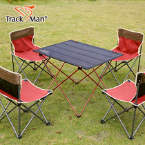 Trackman outdoor portable folding tables and chairs picnic tables light outdoor folding tables and chairs