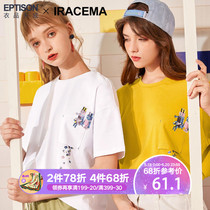 IP joint name] clothing days into short-sleeved T-shirt 2019 summer new female white cartoon printing Super fire CEC shirt
