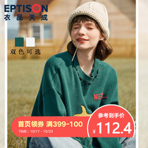 Clothing products Tiancheng loose embroidery lazy wind sweater women 2019 Winter new fresh and lovely girl pullover