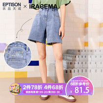 IP joint name] clothing Tiancheng denim shorts female 2019 summer new tide was thin straight Burr pants five pants