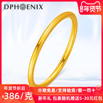 Gold ring 999 full gold Prime ring smooth fine section solid aperture tail ring men and women three Generation III female ring