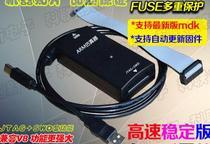 USD 55 46] C232HM-DDHSL-0 FTDI data cable USBTO HS SPI I2C