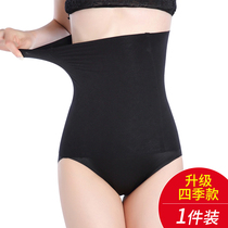 Abdomen female slimming fat burning body seamless waist belt waist thin bondage strap shapewear slimming tummy