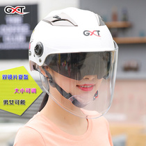 GXT electric motorcycle helmet female summer double lens battery car sun hat men and women sun protection helmet
