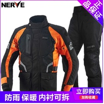 NERVE off-road motorcycle racing clothing drop clothing rally clothing cycling clothing motorcycle clothing suit male Knight equipment