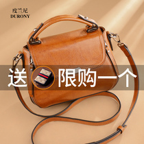 Bag handbags new 2019 Korean version of the curved net red with spring fashion cute girl retro wild