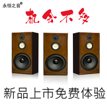 The United States imported fever level three-frequency 12-inch bookshelf floor passive speaker high-fidelity HiFi speakers