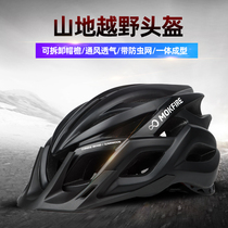 Bicycle riding helmet male mountain bike bicycle helmet female one-piece balance car hat riding equipment