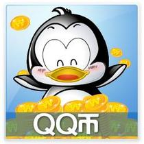Tencent QQ coin Q coin 30 yuan QQ coin recharge 30q coin QB30 30qb coin buckle QQ point automatic recharge