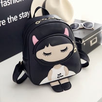 Kids mini backpack Girl Fashion Kindergarten small schoolbag cute princess girl teen travel Shoulder bag