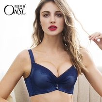 Orwell sili genuine 25080 thick AB Cup lace sexy bra gathered close to the breast lady small chest underwear