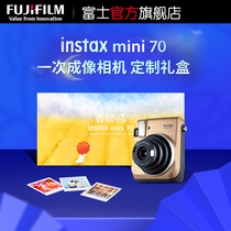 Fujifilm instax mini70 fresh gift box one-time imaging camera stand Polaroid custom fresh gift box
