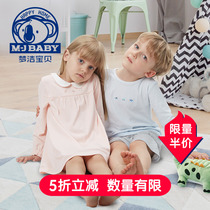 Dream clean baby knit jacquard cotton childrens home service girls solid color dress boys pajamas comfortable not sweat