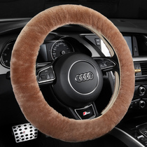Nissan New Xuan Yi-jin Vernons winter pure wool steering wheel set car put a set of odd-chun Bluebird guests