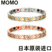 Titanium steel bracelet men and women anti-fatigue radiation drop blood pressure germanium stone health bracelet jewelry New Year mother's Day gift