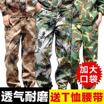 Cut and Lion tactical pants commando pants for training pants Archon camouflage pants outdoor male military fans trousers Military Training Summer