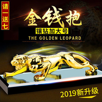Creative car leopard child car perfume high-end mens car seat supplies car interior decoration