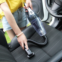 Car Vacuum cleaner car with small car vacuum cleaner car in the strong special dual-use handheld suction high power