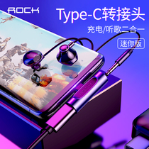 ROCK headset adapter type-C Xiaomi 8SE eight 6x six 9note3mix2s Black Shark Huawei P20Pro phone oppofindx Android 3