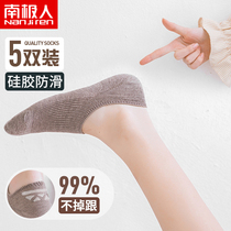 Antarctic socks ladies boat socks silicone non-slip cotton summer thin section cute Japanese socks shallow mouth invisible tide