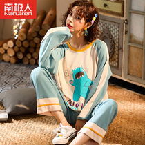 Antarctic pajamas women spring and autumn cotton long-sleeved students Korean version of the fresh autumn and winter summer thin section of the two-piece home service