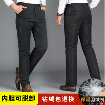 Mens removable inner down pants mens outer wear detachable loose casual new living in the living Face Mens down pants