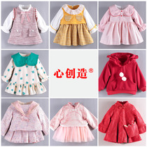 (Off code promotion)girls plus velvet winter skirt 2019 foreign Gas New Year Baby princess dress Baby dress