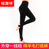 Hengyuanxiang plus cashmere thickened High Waist Leggings women can wear warm pants winter wool foot tights YM