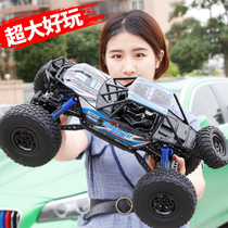 Remote control car off-road car super large four-speed drive rc climbing car charging boy adult remote control toy car racing