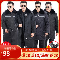 Cashmere Security large cotton cold winter winter winter thick waterproof labor insurance security Cotton military coat men long section
