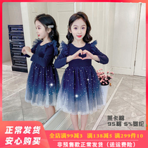 Girls spring new 2020 atmosphere Starlight gradient long-sleeved dress princess skirt tulle skirt children's skirt