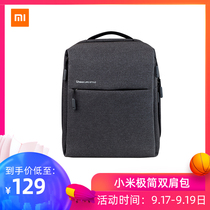 Millet shoulder bag simple casual multi-functional bag men and women laptop bag fashion trend Travel Backpack