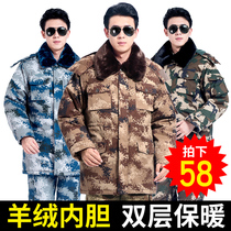 Desert camouflage coat military coat male Winter thickening special forces genuine cold protection cotton jacket cotton coat